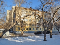 Yekaterinburg, Turgenev st, house 7. Apartment house