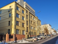 Yekaterinburg, Turgenev st, house 11. Apartment house