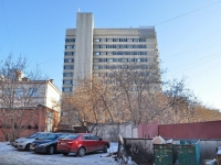 Yekaterinburg, Turgenev st, house 13. office building