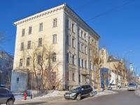 Екатеринбург, улица Тургенева, дом 15. больница