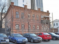 neighbour house: st. Turgenev, house 18. Apartment house
