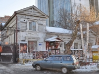 neighbour house: st. Turgenev, house 20. theatre Коляда-Театр