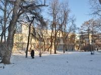 Екатеринбург, Тургенева ул, дом 23