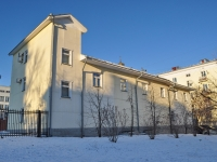 neighbour house: st. Turgenev, house 28. office building