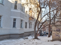 Yekaterinburg, Turgenev st, house 30А. Apartment house