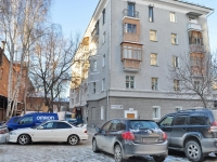 neighbour house: st. Turgenev, house 30А. Apartment house