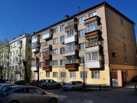 neighbour house: st. Turgenev, house 7. Apartment house