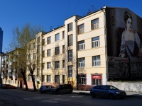 neighbour house: st. Turgenev, house 11. Apartment house