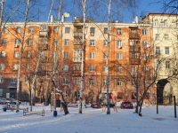 neighbour house: st. Komsomolskaya, house 46А. Apartment house