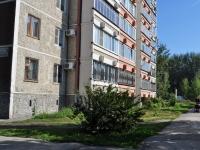 Екатеринбург, Комсомольская ул, дом 68
