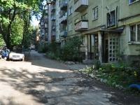 Екатеринбург, Комсомольская ул, дом 72