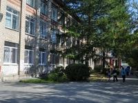 Екатеринбург, Комсомольская ул, дом 74