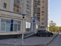 Екатеринбург, Комсомольская ул, дом 76