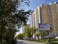 Екатеринбург, Комсомольская ул, дом 78