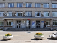 Екатеринбург, Комсомольская ул, дом 21