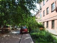 Екатеринбург, улица Комсомольская, дом 27. многоквартирный дом
