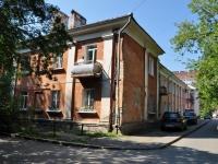 Екатеринбург, Комсомольская ул, дом 29