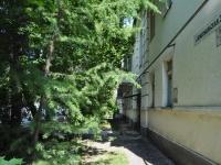 Екатеринбург, Комсомольская ул, дом 31
