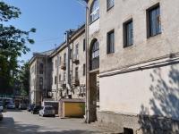 Екатеринбург, Комсомольская ул, дом 53