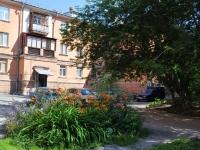 Екатеринбург, Комсомольская ул, дом 25