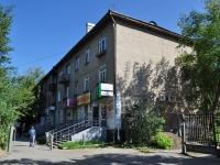Екатеринбург, Комсомольская ул, дом 55