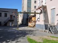 Екатеринбург, Комсомольская ул, дом 32
