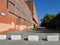 Екатеринбург, Комсомольская ул, дом 34