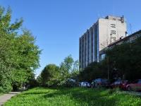 Екатеринбург, Комсомольская ул, дом 37