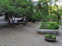 Екатеринбург, Комсомольская ул, дом 50