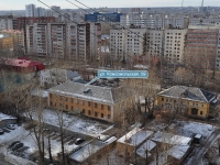 Екатеринбург, Комсомольская ул, дом 59