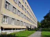 Екатеринбург, Комсомольская ул, дом 62