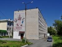 Екатеринбург, Комсомольская ул, дом 63