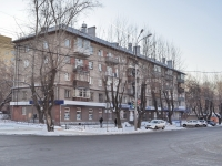 Yekaterinburg, Sofii Kovalevskoy str, house 11. Apartment house