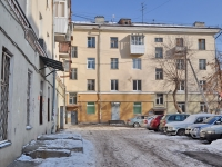 Yekaterinburg, Studencheskaya st, house 2. Apartment house