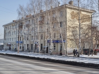 neighbour house: st. Studencheskaya, house 2. Apartment house
