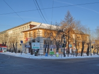 Yekaterinburg, Studencheskaya st, house 21. office building