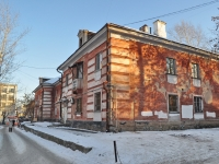 Yekaterinburg, Studencheskaya st, house 40. Apartment house