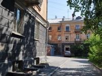 Екатеринбург, Студенческая ул, дом 30