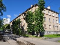 Екатеринбург, Студенческая ул, дом 10