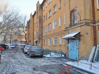 Yekaterinburg, Krasnoarmeyskaya st, house 4А. Apartment house
