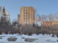 叶卡捷琳堡市, 科研院 УНИИМ, Уральский НИИ метрологии, Krasnoarmeyskaya st, 房屋 4