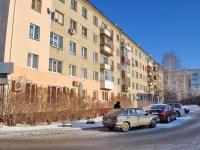 Yekaterinburg, Krasnoarmeyskaya st, house 21А. Apartment house