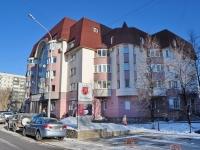 Екатеринбург, Красноармейская ул, дом 23