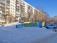 neighbour house: st. Krasnoarmeyskaya, house 26А. garage (parking)