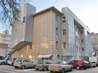 neighbour house: st. Krasnoarmeyskaya, house 26. office building