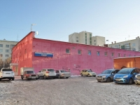 neighbour house: st. Krasnoarmeyskaya, house 27. sport center ФАКЕЛ