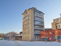Yekaterinburg, Krasnoarmeyskaya st, house 30. Apartment house
