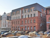 Yekaterinburg, Krasnoarmeyskaya st, house 34. office building