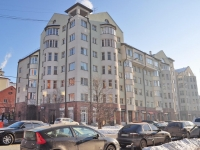 Yekaterinburg, Krasnoarmeyskaya st, house 37. Apartment house