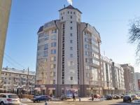 Екатеринбург, Красноармейская ул, дом 41